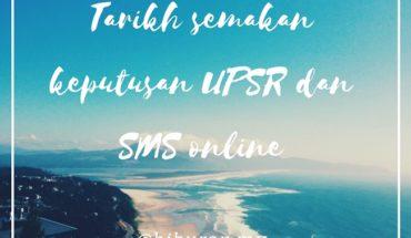 Tarikh semakan keputusan UPSR 2016 online dan SMS