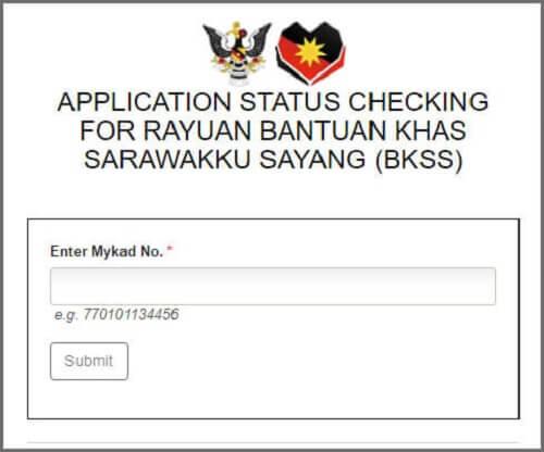 Cara membuat semakan keputusan Rayuan (BKSS)