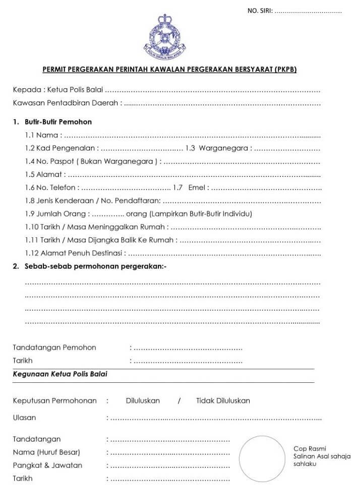 Borang Permit Rentas Daerah  Negeri PKPB (PDRM)
