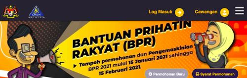 Kemaskini BPR 2021