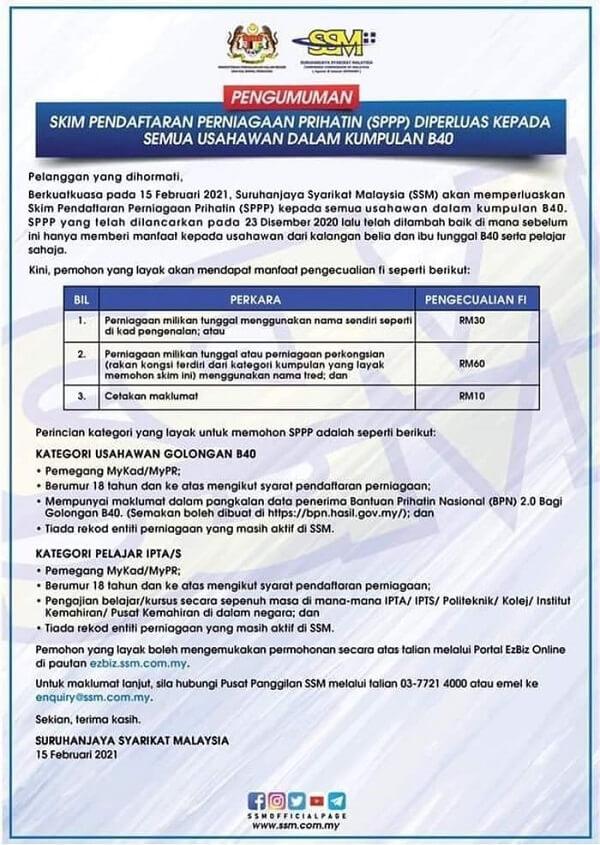 Skim Pendaftaran Perniagaan Prihatin (SPPP)