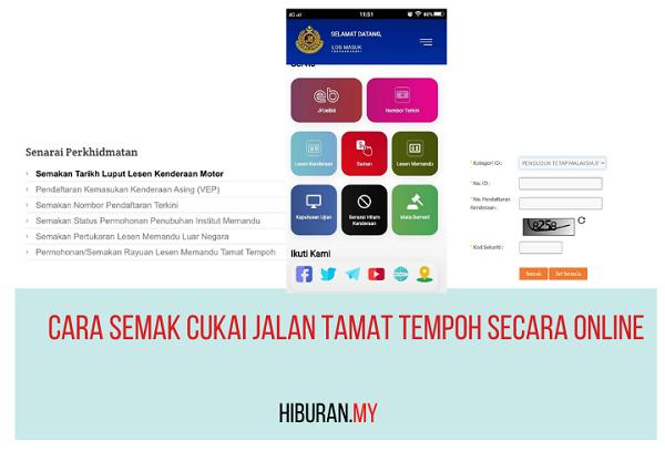 Cara Semak Cukai Jalan Tamat Tempoh secara online