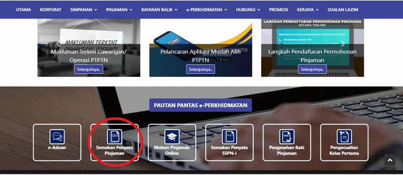Semakan online baki PTPTN